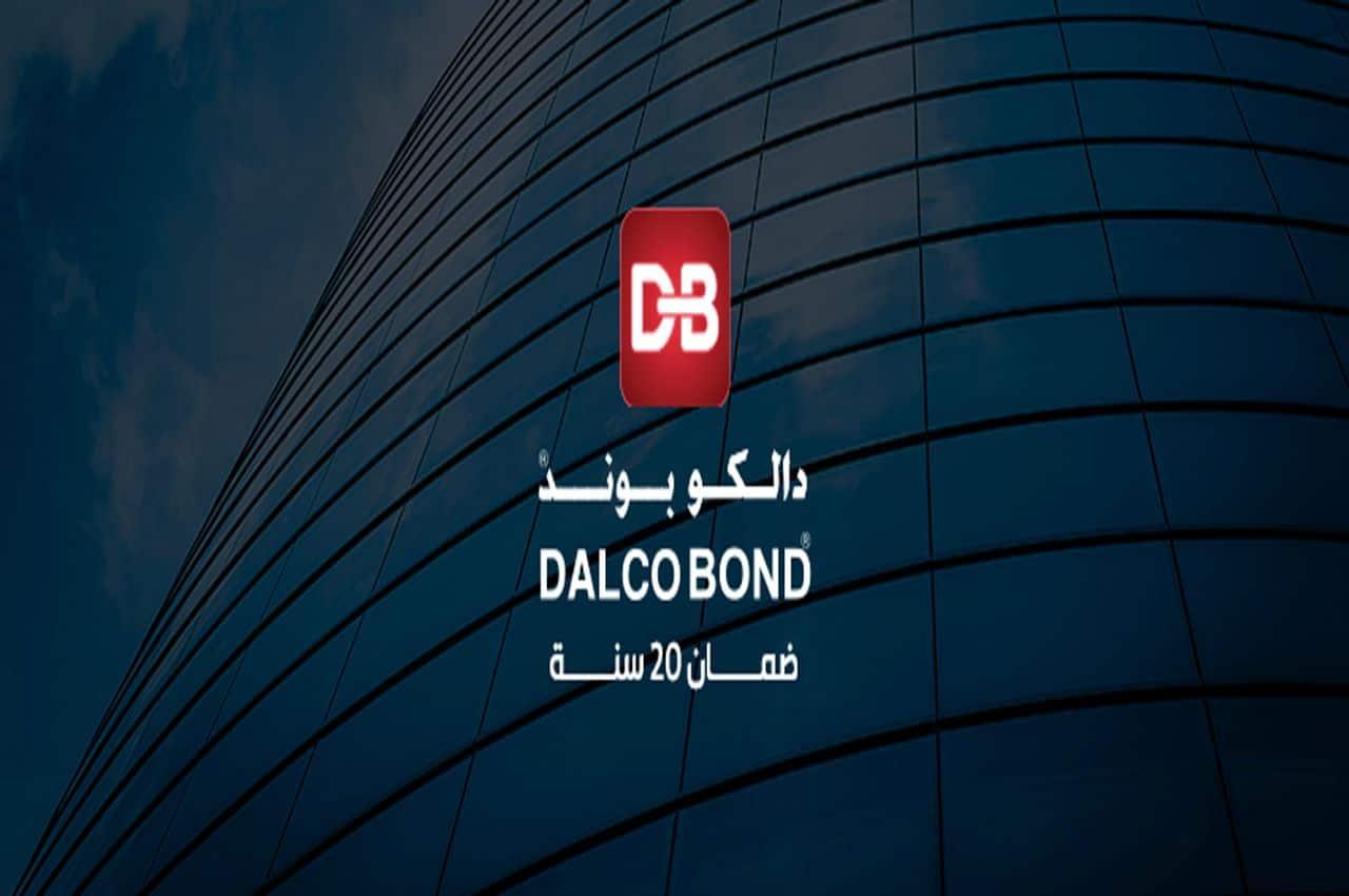 DalcoBond - دالكو بوند