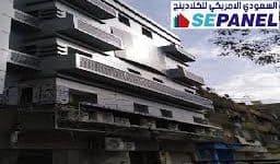 مدرسة كابريول التجمع الخامس القاهرة الجديدة